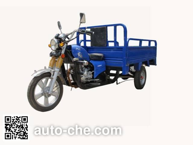Huaxia cargo moto three-wheeler HX150ZH-D