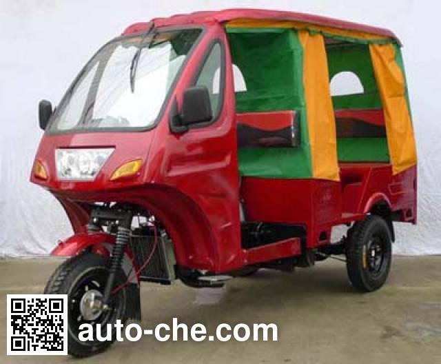 Hanxue Hanma auto rickshaw tricycle HX175ZK