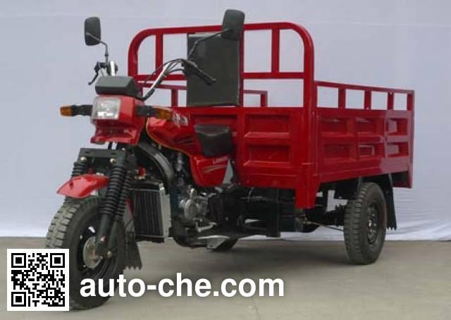 Hanxue Hanma cargo moto three-wheeler HX200ZH