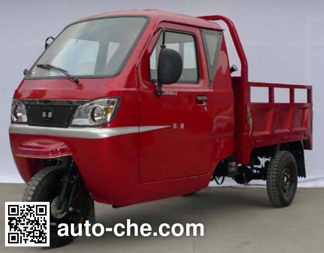 Hanxue Hanma cab cargo moto three-wheeler HX200ZH-3