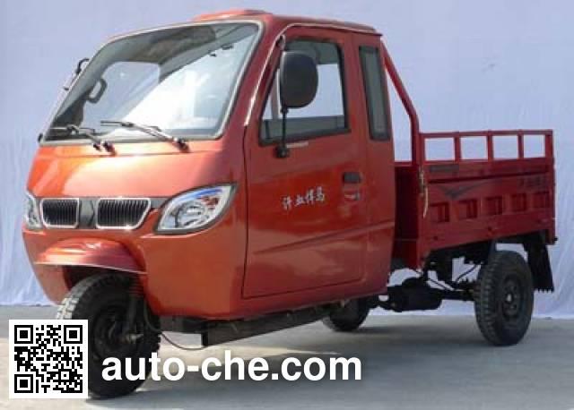 Hanxue Hanma cab cargo moto three-wheeler HX800ZH