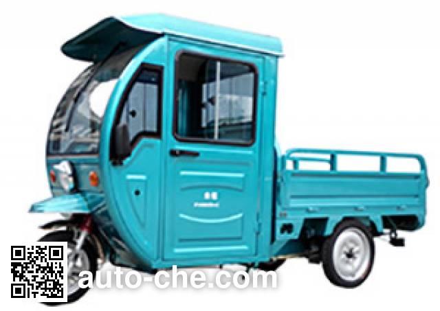 Jinfu electric cargo moto cab three-wheeler JF4500DZH-4C