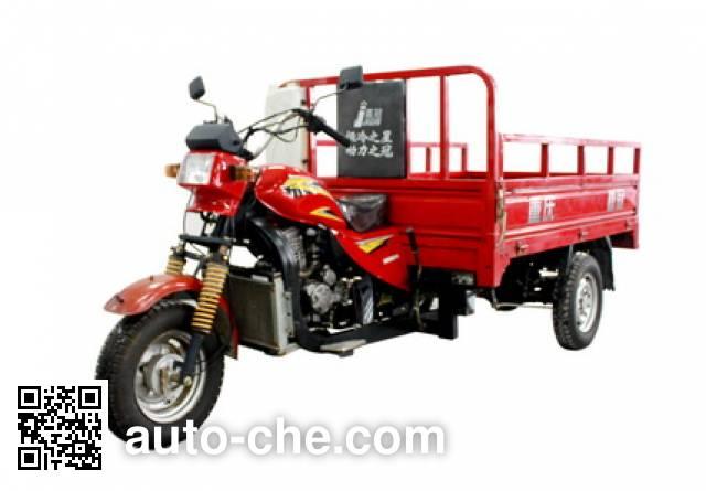 Jiaguan cargo moto three-wheeler JG200ZH-B