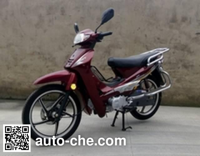Jianhao underbone motorcycle JH110