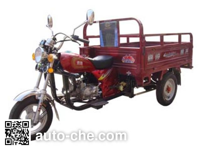 Jialing cargo moto three-wheeler JH110ZH-2