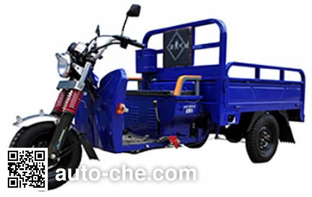 Jinhong cargo moto three-wheeler JH150ZH-10C