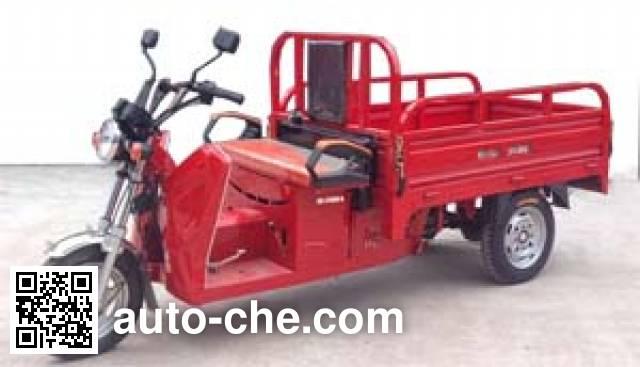 Junhui cargo moto three-wheeler JH150ZH-2