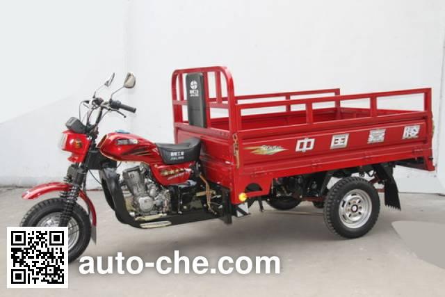 Jialing cargo moto three-wheeler JH150ZH-2A