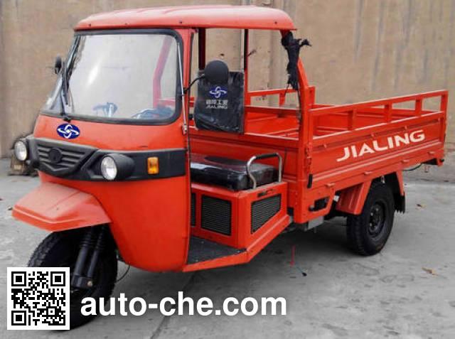 Jialing cab cargo moto three-wheeler JH175ZH-3A