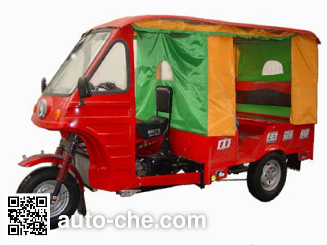 Jialing auto rickshaw tricycle JH175ZK-2