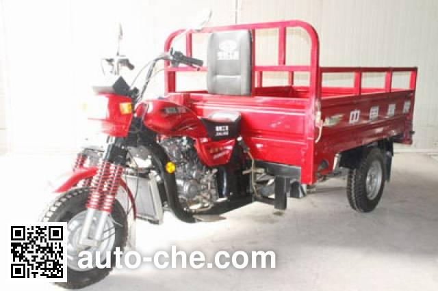 Jialing cargo moto three-wheeler JH200ZH-2A