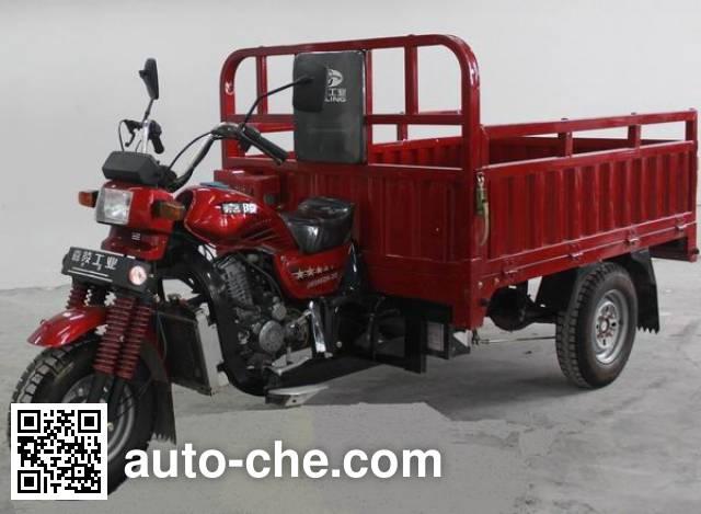 Jialing cargo moto three-wheeler JH200ZH-2C