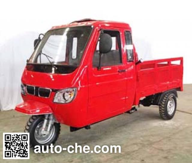 Junhui cab cargo moto three-wheeler JH200ZH-3