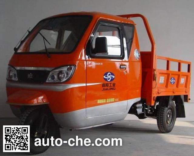 Jialing cab cargo moto three-wheeler JH200ZH-3B