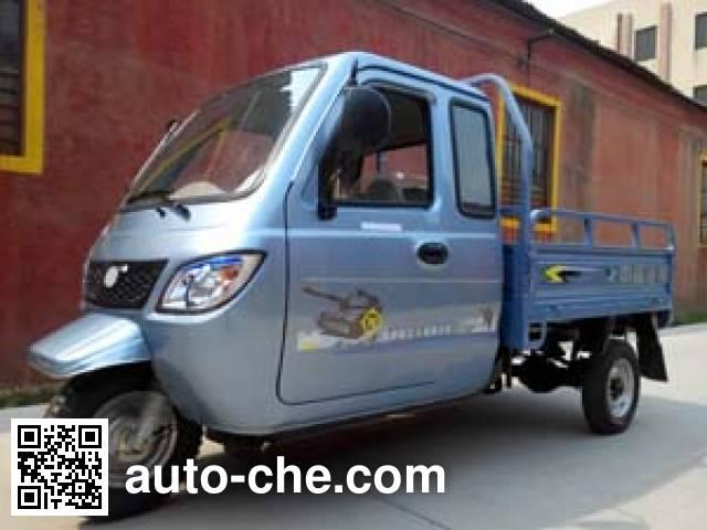 Jialing cab cargo moto three-wheeler JH200ZH-3C