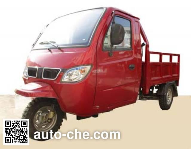 Junhui cab cargo moto three-wheeler JH250ZH-2