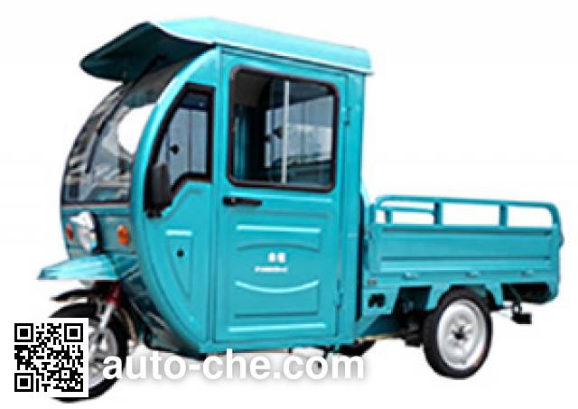 Jinhong electric cargo moto cab three-wheeler JH4500DZH-4C