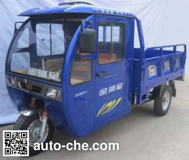 Jinhexing cab cargo moto three-wheeler JHX200ZH-5