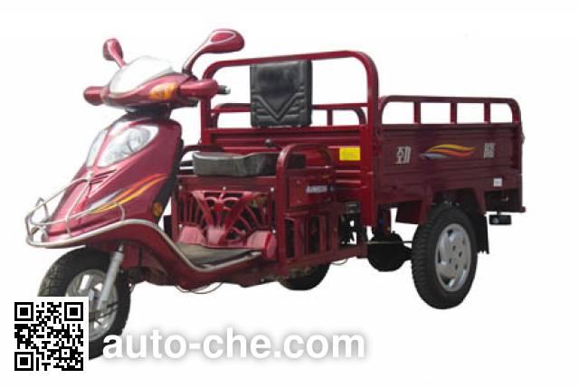 Kinlon cargo moto three-wheeler JL110ZH-21D