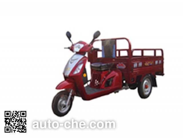 Jialing cargo moto three-wheeler JL110ZH-A