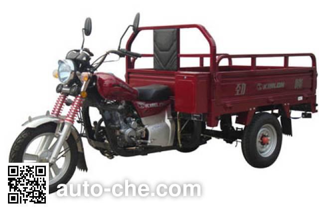 Kinlon cargo moto three-wheeler JL150ZH-20D