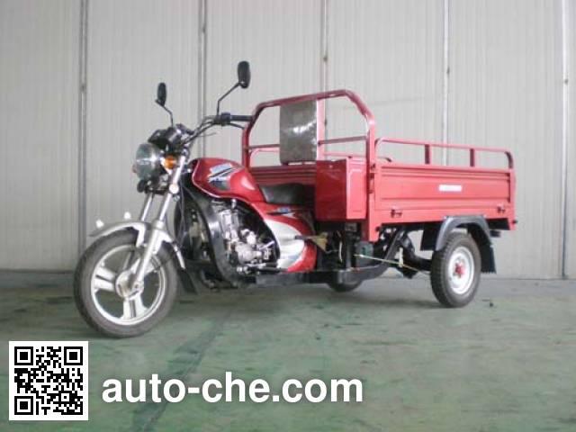 Geely cargo moto three-wheeler JL150ZH