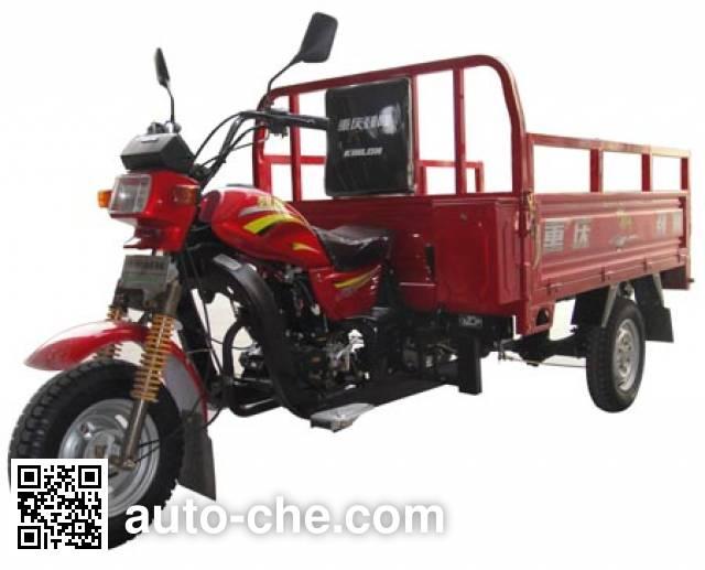 Kinlon cargo moto three-wheeler JL175ZH-10