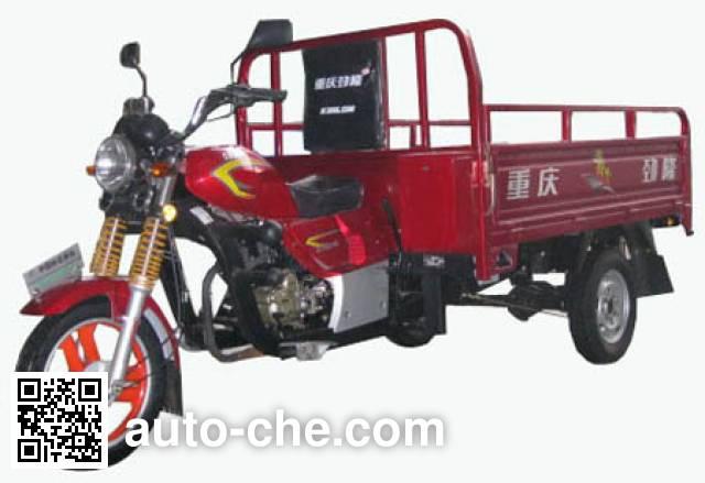 Kinlon cargo moto three-wheeler JL175ZH-10A