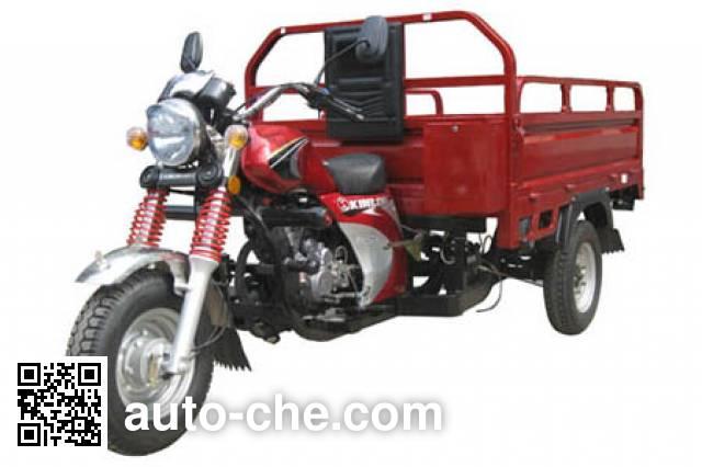 Kinlon cargo moto three-wheeler JL200ZH-21