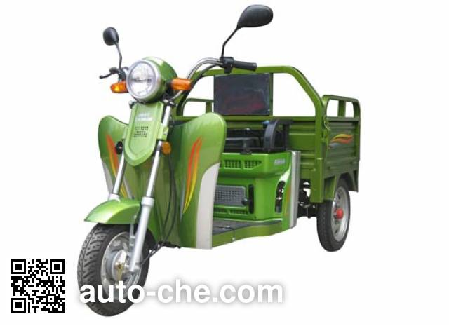 Kinlon tricycle moped JL50QZ-21