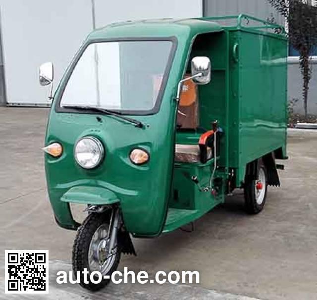 Jinpeng cab cargo moto three-wheeler JP110ZH-3