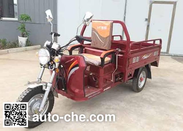 Jinpeng cargo moto three-wheeler JP125ZH-2
