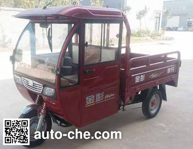 Jinpeng cab cargo moto three-wheeler JP150ZH-6