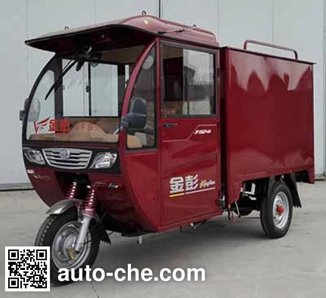 Jinpeng cab cargo moto three-wheeler JP150ZH-6A