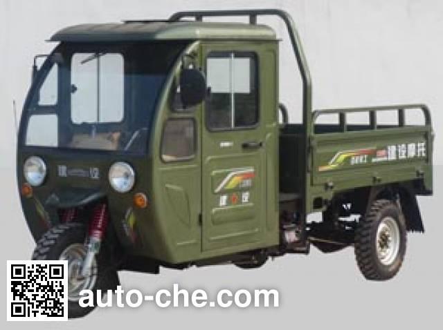 Jianshe cab cargo moto three-wheeler JS150ZH-5