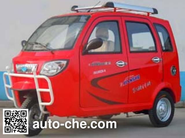 Jianshe passenger tricycle JS150ZK-6