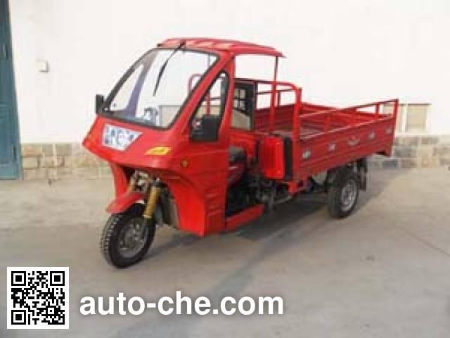 Jianshe cab cargo moto three-wheeler JS200ZH-2