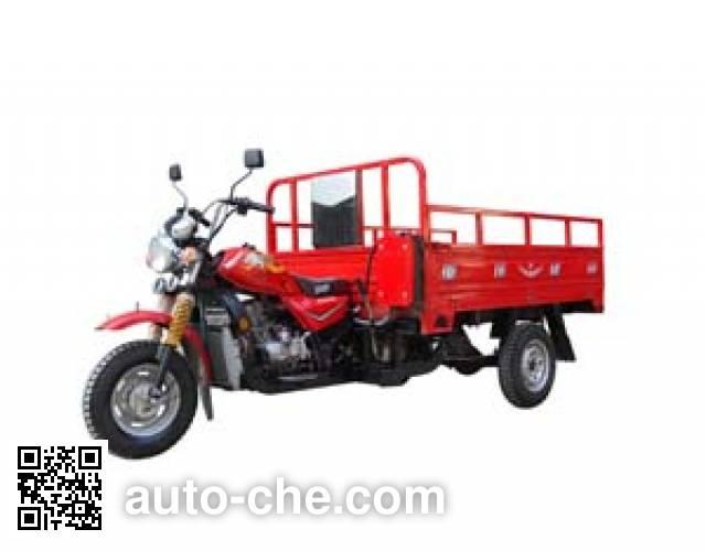 Jianshe cargo moto three-wheeler JS250ZH-2