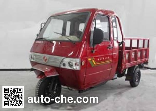 Jianshe cab cargo moto three-wheeler JS250ZH-3