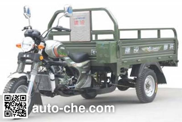 Jianshe cargo moto three-wheeler JS250ZH-8