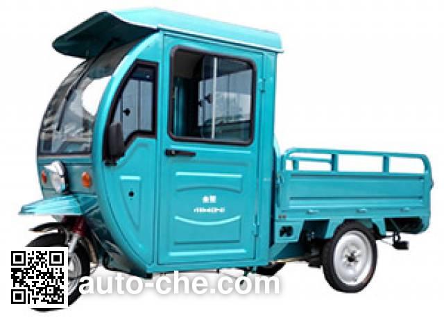 Jinshi electric cargo moto cab three-wheeler JS4500DZH-4C