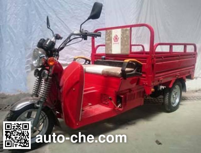 Jingtongbao cargo moto three-wheeler JT110ZH