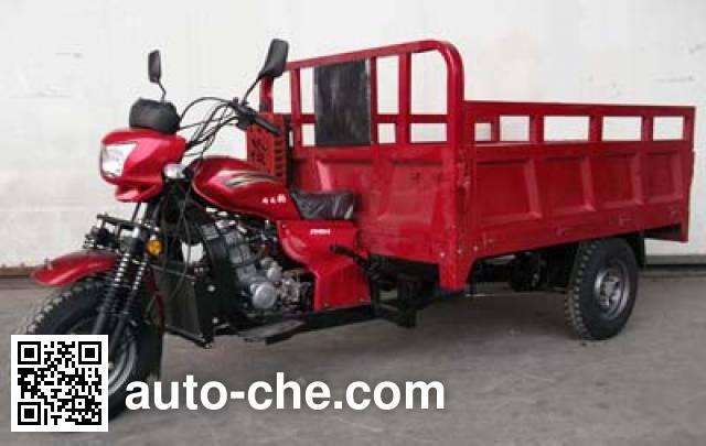 Jingtongbao cargo moto three-wheeler JT250ZH-2