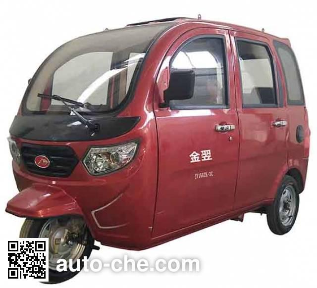 Jinyi passenger tricycle JY150ZK-3C