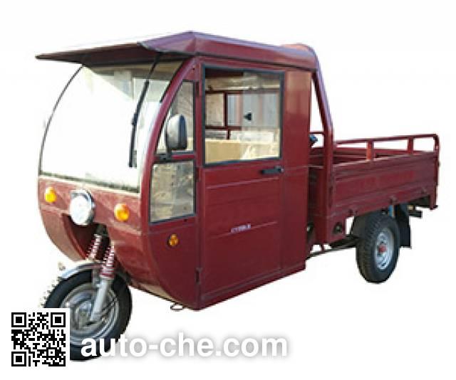Jinyi cab cargo moto three-wheeler JY175ZH-2C