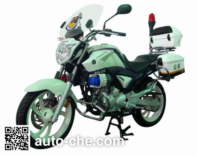 Jianshe Yamaha motorcycle JYM250J-2B
