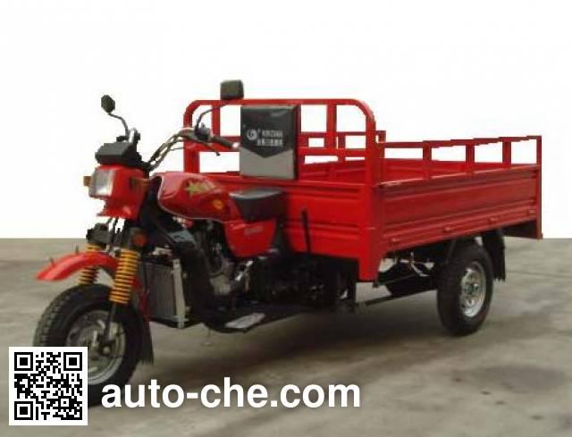 Jindian cargo moto three-wheeler KD200ZH-2