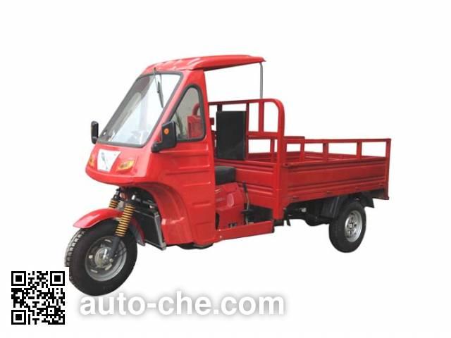 Jindian cab cargo moto three-wheeler KD200ZH-6