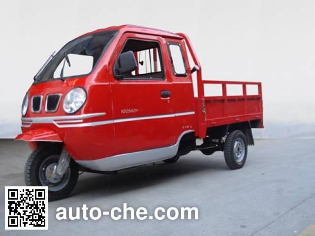 Jindian cab cargo moto three-wheeler KD250ZH