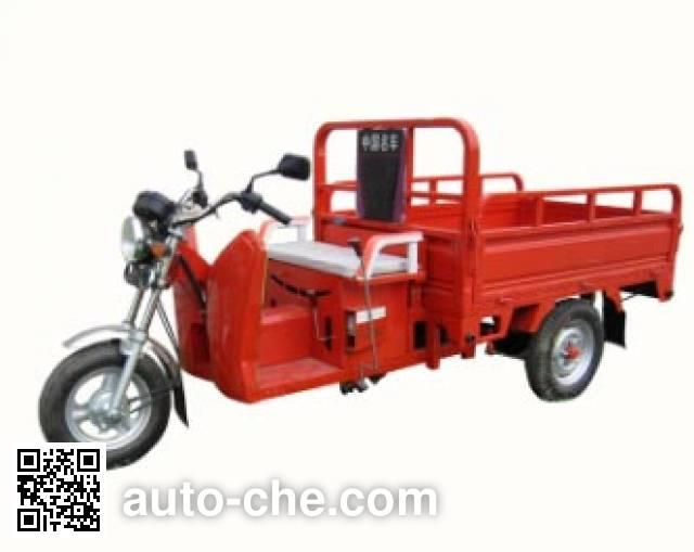 Kunhao cargo moto three-wheeler KH110ZH-3A
